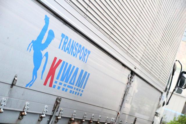 有限会社トランスポートKIWAMI